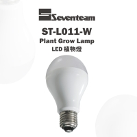 CENS.com Plant Grow Lamp