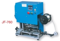 Jumper Wire Forming Machine- No Waste, One Lead Length Adjustable, punching method