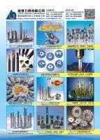 碳化钨及钻石切削工具