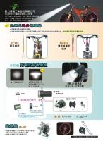 SHENG LI menu