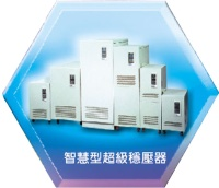 Cens.com Voltage Stabilizers POWEREX ENTERPRISE CO., LTD.