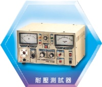 utomated Equipment for Transformers and Rectifiers