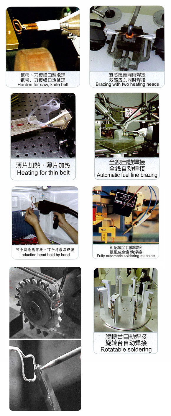 Power-Cube High-ER Frequency Inductive Heater for Brazing 4.5kw/6.4kw