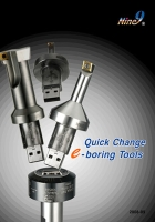 Quick Change e-boring Tools