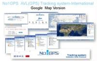 Fleet management software (Google map Version)