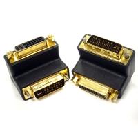 DVI (To Digital / VGA) - Adapter