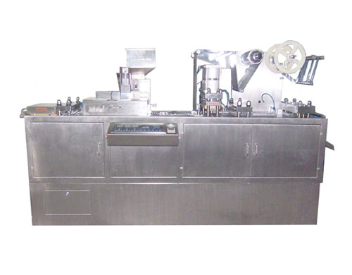 Aluminum Plastic Packaging Machine
