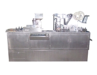 Aluminum Plastic Packaging Machine