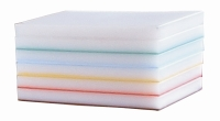 Professional Multi-Layer Cutting Board (removable)