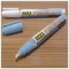 FUN GLUE (Dual Function) GL-310/310I