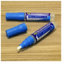 Stain Cleaner SC-208