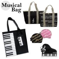 音乐手提袋