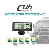 大卡車用胎壓監測器