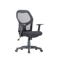 Montary Mesh Chair
