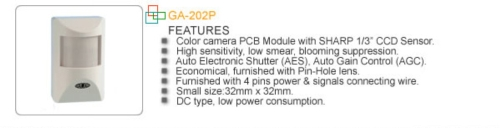 PIR Camera