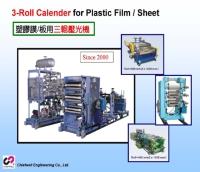 3-Roll Calender for Plastic Film / Sheet