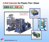 3-Roll Calender for Plastic Film / Sheet