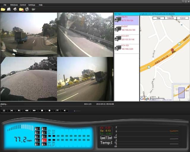 行車監控軟體