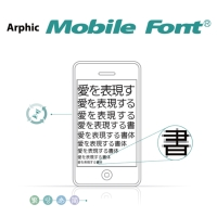 Cens.com Arphic Mobile Font ARPHIC TECHNOLOGY CO., LTD.