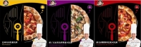 Cens.com Pizza KING`S COOK FROZEN FOOD CO., LTD.