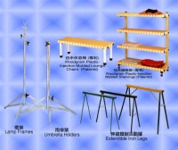 Lamp Frames, Umbrella Holders, Extendible Iron Legs, Woodgrain Plastic-Injection Molded Lounge Chair