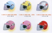 Children`s Helmet Series (large)For 10-12 years of age