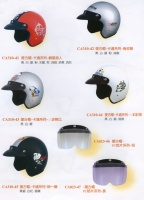 Classical Helmets (with cartoon patterns)