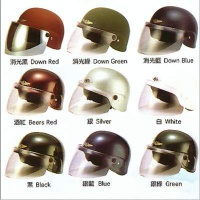 American Military Helmet Series