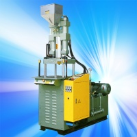 Vertical Injection Molding Machines