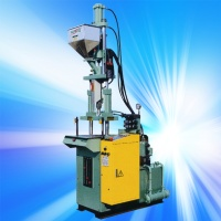 Zipper Injection Machine