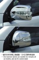 Cens.com Rearview mirror YU GER PLASTIC ENTERPRISE CO., LTD.