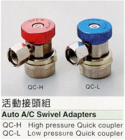 Auto A/C Swivel Adapters