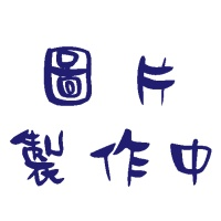 Cens.com 01 YI SHENG CO., LTD.