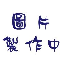 Cens.com 24150 24125 CHYOU CHAO ENTERPRISE CO., LTD.