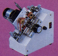 I.C Forming machine
