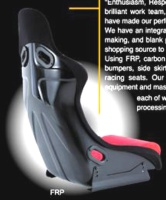 Cens.com FRP Racing/ sports car seats SHIH HUNG HSIANG CO., LTD.
