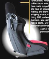 FRP Racing/ sports car seats