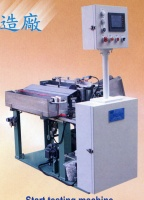 Start testing machine (for cold cathode lamps)