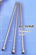 300mm Nut Setter