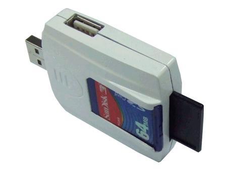 SD/MMC/RS-MMC讀卡機結合集線器