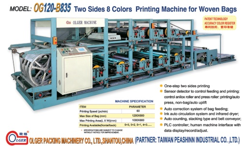 Two Sides 8 Colors Printing Machine for Woven Bags