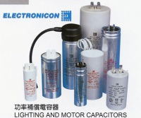 ELECTRONICON-Lighting And Motor Capacitors
