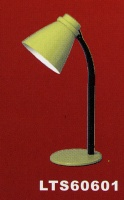 Cens.com Desk Lamp LON TAI SHING CO., LTD.