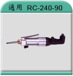 RC-240-90