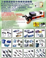 Cens.com Vises, Rotary Centers, Index Plates, Spring Collets HI HORSE MACHINERY IND. CO., LTD.