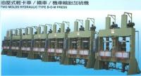 油壓式輕卡車/轎車/機車輪台加硫機