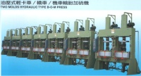 油压式轻卡车/轿车/机车轮台加硫机