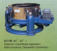 Cens.com Extractor MINCHEER INDUSTRY CO., LTD.