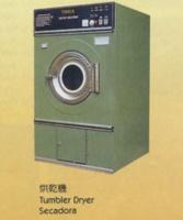Cens.com Tumbler Dryer MINCHEER INDUSTRY CO., LTD.