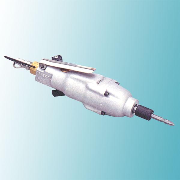 Pneumatic Screwdriver